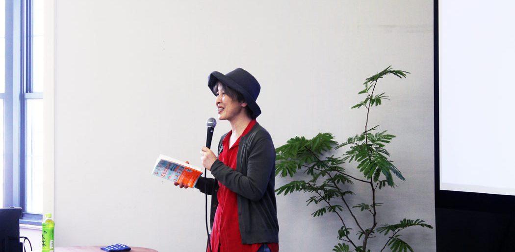 紫牟田伸子さん「シビックエコノミーとはなにか」 『日本のシビックエコノミー』刊行記念イベントオープニングトーク