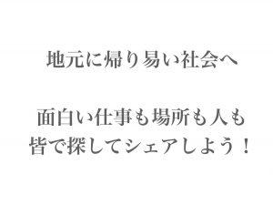 ijukeikaku005