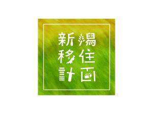 ijukeikaku025